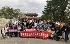 悦风美妆团队日本之旅