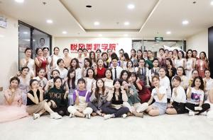 中国知名美妆教育品牌—悦风美妆引爆西安