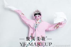 高级化妆师必会:详解戏曲妆是怎么化的!