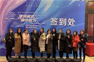 某品牌峰会咸阳开幕 西安悦风美妆学院担纲指定造型