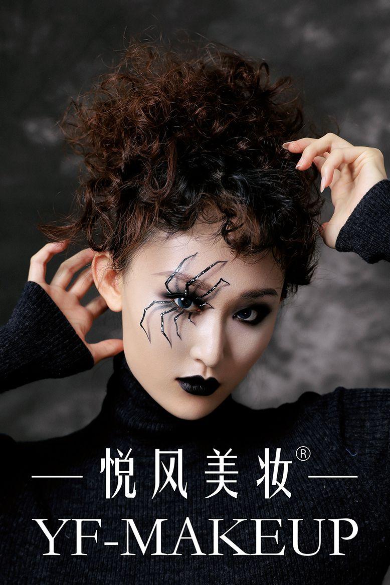 夸张的、高冷的、暗黑的万圣节蜘蛛妆