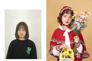 """2021年西安悦风美妆学院""""流金杯""""彩妆作品评选"""