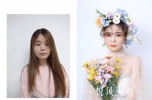 """2021年9月西安悦风美妆学院""""创美杯""""化妆作品评选"""